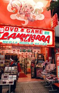 En butik i Akihabara