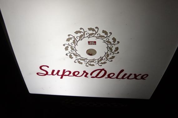 super-deluxe1.JPG