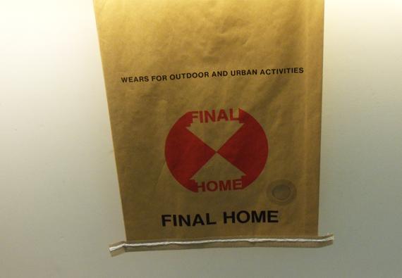 Final Home skylt