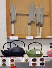 Japanska husgeråd
