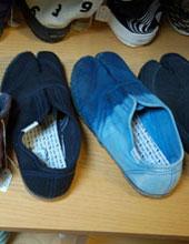 Japanska skor